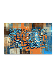 OraOnline Arabic Printed Stretched Canvas, Arabic Calligraphy Collection, WACC-00113