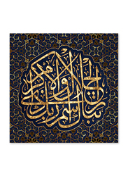 OraOnline Arabic Printed Stretched Canvas, Arabic Calligraphy Collection, WACC-00118