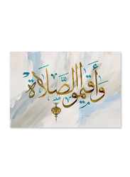 OraOnline Arabic Printed Stretched Canvas, Arabic Calligraphy Collection, WACC-00122