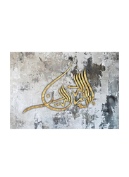 OraOnline Arabic Printed Stretched Canvas, Arabic Calligraphy Collection, WACC-00101