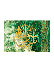 OraOnline Arabic Printed Stretched Canvas, Arabic Calligraphy Collection, WACC-00103