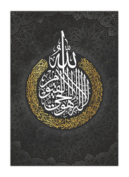 OraOnline Arabic Printed Stretched Canvas, Arabic Calligraphy Collection, WACC-00314