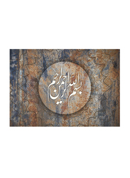 OraOnline Arabic Printed Stretched Canvas, Arabic Calligraphy Collection, WACC-00110