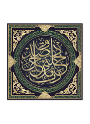 OraOnline Arabic Printed Stretched Canvas, Arabic Calligraphy Collection, WACC-00133