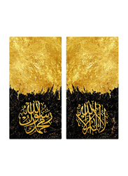 OraOnline 2-Piece Set of Arabic Printed Stretched Canvas, Arabic Calligraphy Collection, WACC-00107