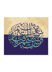OraOnline Arabic Printed Stretched Canvas, Arabic Calligraphy Collection, WACC-00132