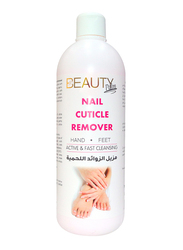 Beauty Palm Nail Cuticle Remover, 1000ml, White