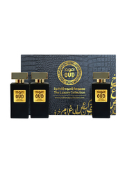 Oud Luxury Collection 3-Piece Limited Edition Perfume Set Unisex, Oud & Amber 50ml EDP, Oud & Patchouli 50ml EDP, Oud & Vanilla 50ml EDP