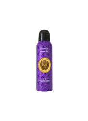 Oud Luxury Collection Hareemi Oud Deodorant Body Spray, 200ml