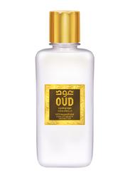 Oud Luxury Collection Oud & Vanila Body Lotion, 300ml