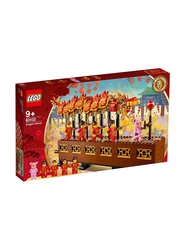 Lego 80102 Dragon Dance - Chinese Festivals Model Building Set, 622 Pieces, Ages 10+