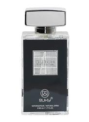 Ruky Perfumes Dutch Grey Edition 80ml EDP Unisex