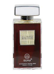 Ruky Perfumes Dutch Brown Edition 80ml EDP Unisex