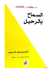 Letting Go, Paperback Book, By: Adham Sharkawy