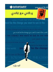 My Journey with Gandhi, Paperback Book, By: Mohammed Abu Arab
