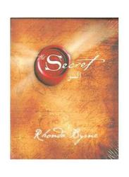 Secret Arabic Alser, Hardcover Book, Rhonda Byrne