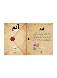 Adam Scraping Thee Earth, Paperback Book, By: Ahmad Al Zamam