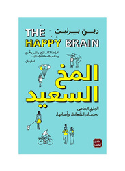 The Happy Brain-The Science of the Sources and Causes of Happiness, Paperback Book, By: Dean Burnett