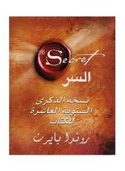 The Secret Anniversary Edition, Hardcover Book, By: Rwanda Bayern