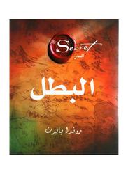 Hero Al Batal, Paperback Book, By: Rhonda Byrne