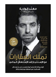 Landlording From Investing To Financial Freedom, Hardcover Book, By: Mohanad Alwadiya