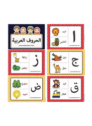 Toddlearner Arabic Letters Cards for Kids, Ages 1+