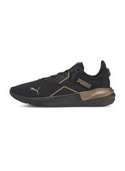 Puma Platinum Metallic Women Training Shoes