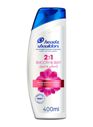 Head & Shoulders Smooth & Silky 2 In 1 Anti-Dandruff Shampoo and Conditioner for All Hair Types, 400ml
